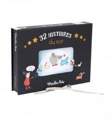 Moulin Roty - Deluxe cinema box (32 disks) Les Petites Merveilles